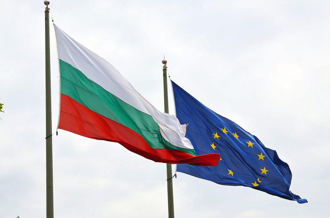 Болгария - Евросоюз